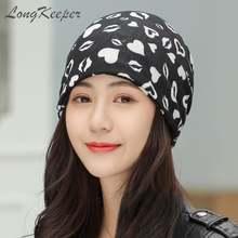Женская многофункциональная шляпа longkeeper с красивым принтом