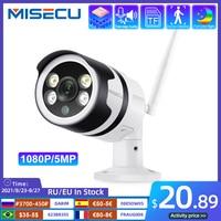 Miecu-cámara IP inalámbrica de 5.0MP y 1080P para exteriores, videocámara de seguridad CCTV P2P resistente al agua, con Audio bidireccional y detección de personas a Color y nocturna