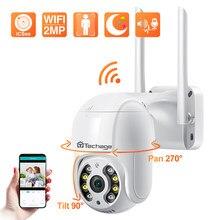 Techage 1080P MINI PTZ inalámbrica cámara IP domo de alta velocidad 2MP WIFI cámara de seguridad CCTV al aire libre P2P Audio Smart AI humanos detectar