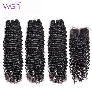 Image 1 - IWish 3/4 บราซิลผมน้ำสานกลุ่มที่มีการปิด 100% Remy Hair EXTENSION เปียกและหยักผมด้วยปิด