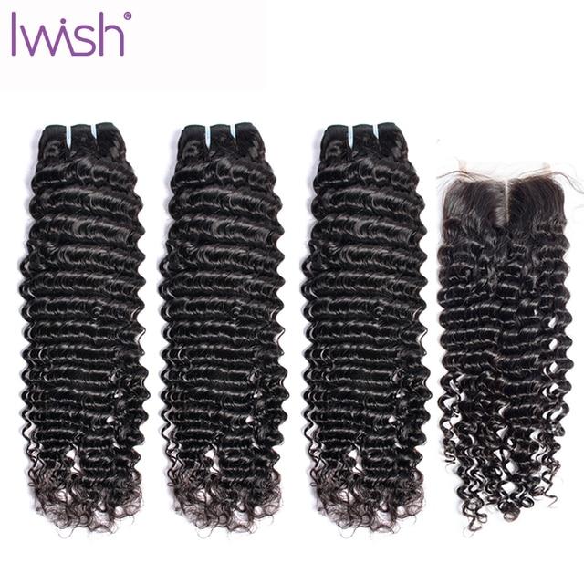 IWish 3/4 บราซิลผมน้ำสานกลุ่มที่มีการปิด 100% Remy Hair EXTENSION เปียกและหยักผมด้วยปิด