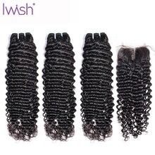 Mechones de pelo brasileño IWish 3/4 con cierre 100% extensión de cabello Remy extensiones de cabello humano mojado y ondulado con cierre