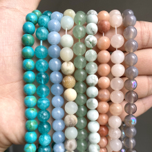 Natural Stone Beads Aventurine Agates 4mm-12mm Round Looose Spacer Beads for Jewelry Making Handmade DIY Bracelet Necklace 15''