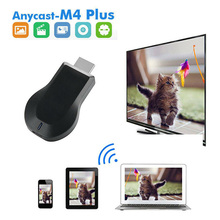 1080P Wireless WiFi Display TV Dongle Receiver HDMI-compatible TV Stick for DLNA for Miracast for AnyCast M4 Plus for Airplay