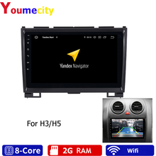 Car Multimedia Player GPS For Haval Hover Greatwall Great Wall H5 H3 IPS RDS Wifi BT Android 9.0 Dvd Navitel Yandex