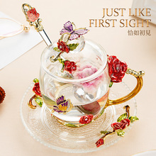 Exquisite High Quality Enamel Water Cup Butterfly Rose European Set Coffee Tea High-end Practical Gifts