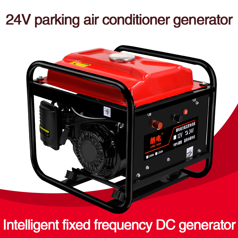 Gasoline-Generator Parking-Air-Conditioner Small Truck Rechargeable DC