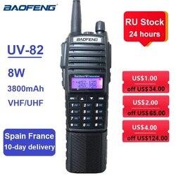 Портативная радиостанция Baofeng UV-82 8 Вт, Любительская двухсторонняя радиостанция UHF VHF UV82, 3800 мАч, рация для охоты