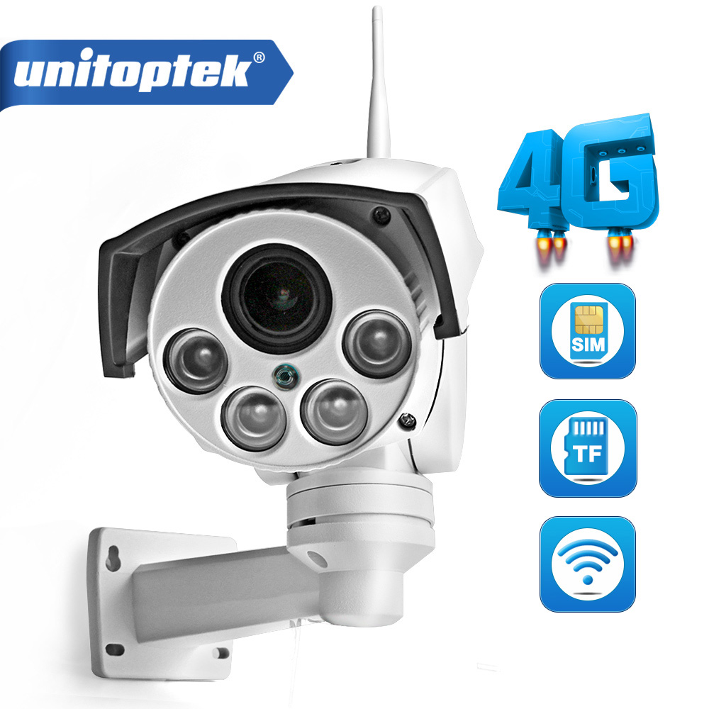 1080P 2MP 3G 4G SIM Card PTZ Camera Outdoor PTZ HD Bullet Camera Wireless IR 50M 5X / 10X Zoom Auto Focus CCTV Video Camera