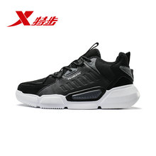 981319121231 Xtep men basketball shoes 2019 autumn new mesh breathable sports running
