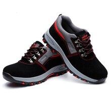 Защитные ботинки со стальным носком; безопасная противоскользящая стальная защитная обувь до середины голени; Militar Zapatos De Seguridad Bombeiro