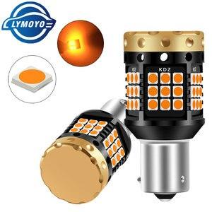 Image 1 - 2xno hyper flash 1156 ba15s p21w bau15s py21w t20 7440 lâmpada transformar a luz do sinal âmbar 12 24v 3030 36/45smd canbus livre de erros leds