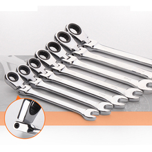 Ratchet Wrench Car Repair Wrench Car Set Set Adjustable Wrench Socket Wrench Multifunction Wrench Both Wrenches