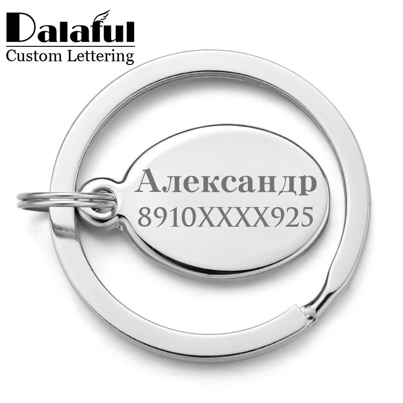 Custom Lettring Keychains For Car Logo Engraved Name Personalized Gift Customized Stainless Steel Keyrings Key Chain Ring P010