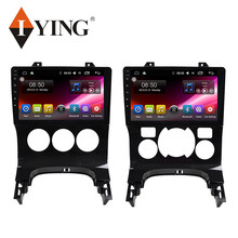 Iying 8 Core Android 9 Mobil Radio DVD Multimedia Player GPS untuk Peugeot 3008 2011 2012 2013-2016 4G Wifi Audio Radio Navigasi(China)