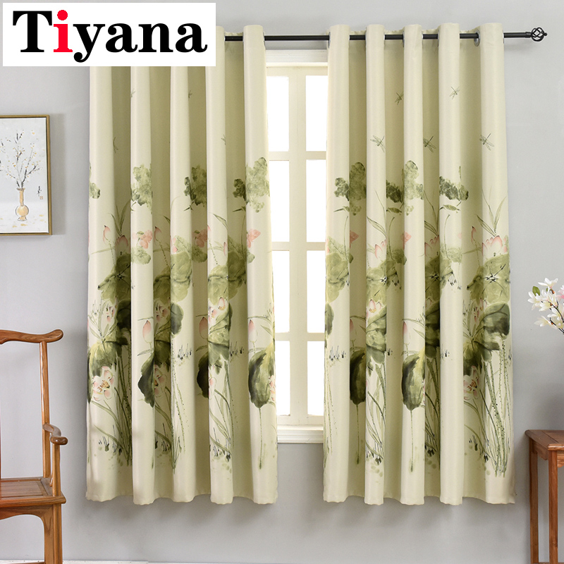Rustic Green Short Curtains For Kitchen Door Window Blackout Curtains For The Living Room Small Curtain PC04Y