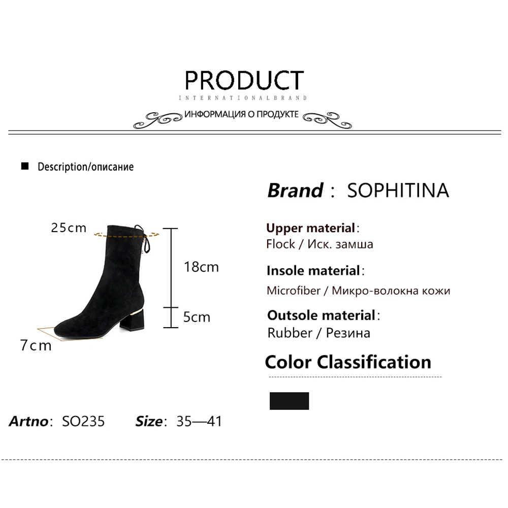 SOPHITINA el yapımı kadın botları rahat yuvarlak ayak dantel-up kare topuk ayakkabı temel katı dış 5 cm yüksek topuk bayan botları SO235