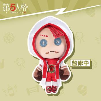 Anime gra tożsamość V najemnik Kawaii motyw sportowy krótki Naib pluszowa lalka kreskówka Cosplay zmień odzież Cosplay zabawki prezent tanie i dobre opinie CN (pochodzenie) Dla dorosłych Identity V Mercenary DT502 325*181*118mm