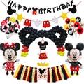 Набор украшений для дня рождения Микки Мауса, баннер для дня рождения, вдохновленная посылка с воздушным шаром для детей, одноразовые прина...