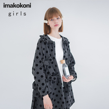 Long-Sleeve Imakokoni Coat Polka-Dot Autumn Design Winter Bow Mid-Length Loose 192749