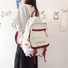 Нейлоновая сумка новинка 2020 корейский рюкзак для женщин Лидер