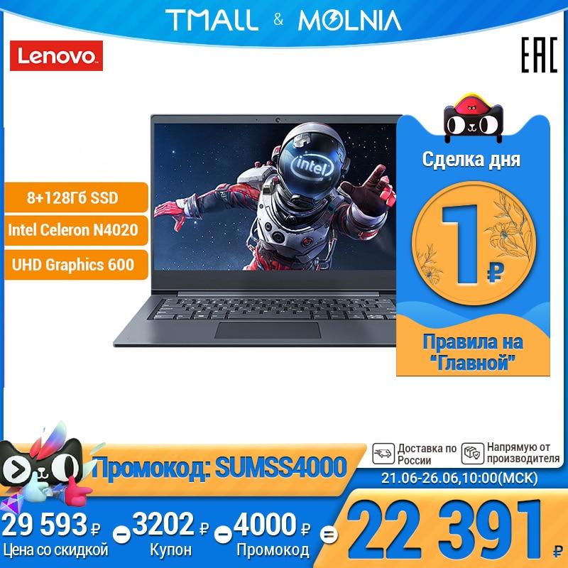 Ноутбук Lenovo Ideapad 3 15IGL05 [15.6