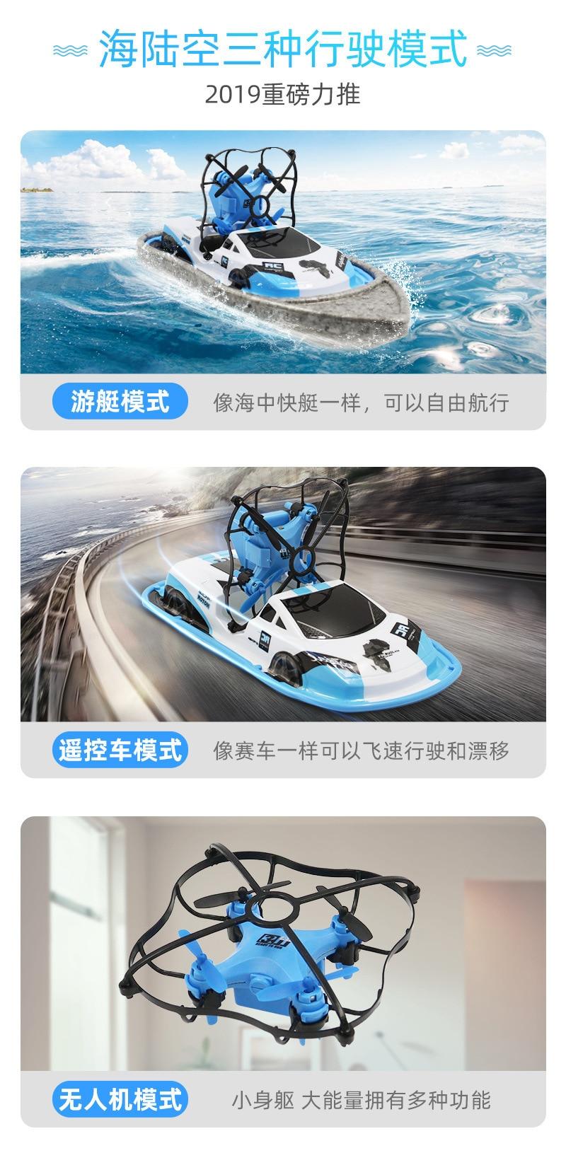 Remote Deformation Control Boats 5