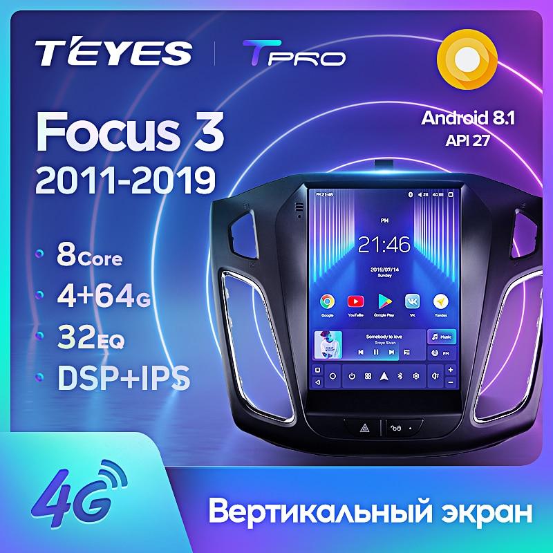 TEYES TPRO Штатная магнитола для Форд Фокус 3 Экран Тесла Стиль Тесла Ford Focus 3 Mk 3 Tesla screen Tesla style 2011 Android 8.1, до 8 ЯДЕР, 2DIN автомагнитола 2 DIN DVD GPS мультимедиа автомобиля головное устройство|Мультимедиаплеер для авто|   | АлиЭкспресс