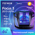 TEYES TPRO Штатная магнитола For Форд Фокус 3 For Ford Focus 3 Mk 3 2011 - 2019 For Tesla style screen For Тесла Стиль Экран Android DSP 2DIN автомагнитола 2 DIN GPS мультимедиа автомоб...