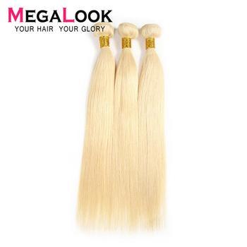 Megalook 613 Hair Bundles Brazilian Honey Blonde Human Hair Weave 3pcs Straight Remy Hair 8-28inch