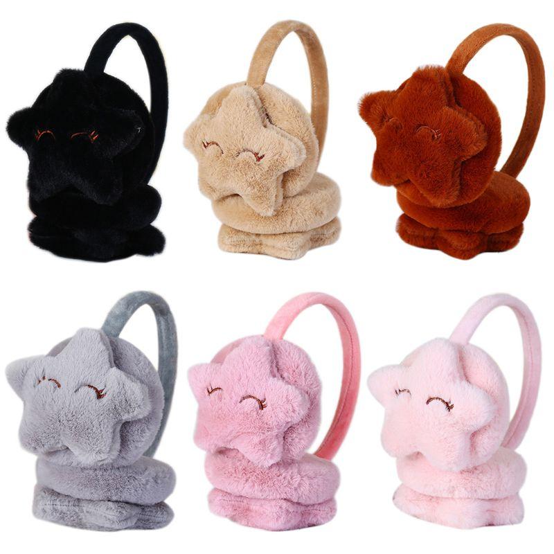 Kids Winter Thick Plush Earmuffs Cute Smile Face Star Outdoor Ski Ear Warmers A0NF