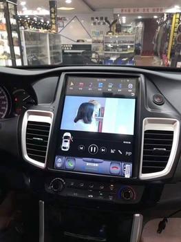 "12.1"" Vertical IPS Screen Car Radio for Honda Accord 9th Car GPS tesla navigation carplay bluetooth Android 8.1 Car Multimedia"