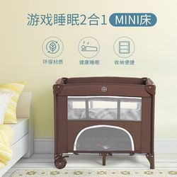 Small Baby Bed Easy To Carry Foldable Baby Bed Game Bed 1-6years old