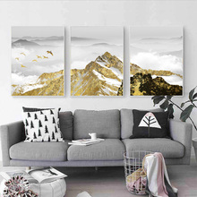 Landscape Abstract Golden Bird Mountain Wall Art Canvas Painting Nordic Posters And Prints Wall Pictures For Living Room Decor modern abstract landscape picture home decor nordic canvas painting wall art mountain sunrise prints and posters for living room