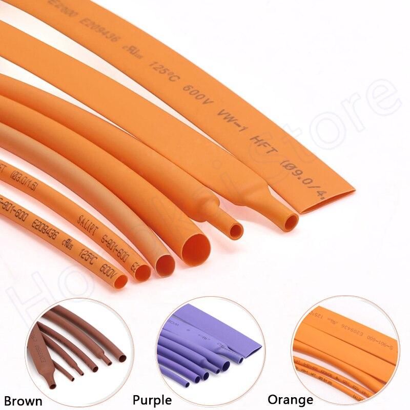 Термоусадочная трубка 2 м, полиэтиленовый провод 2:1, коричневый, оранжевый, фиолетовый Φ 1 мм-Φ 50 мм