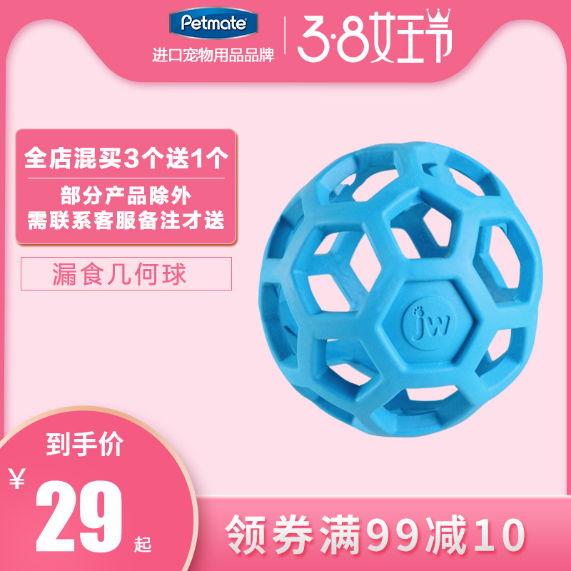 Import Dog Toy Brain Training Geometry Rubber Ball Teddy Golden Retriever Leakage Food Pet Supplies image