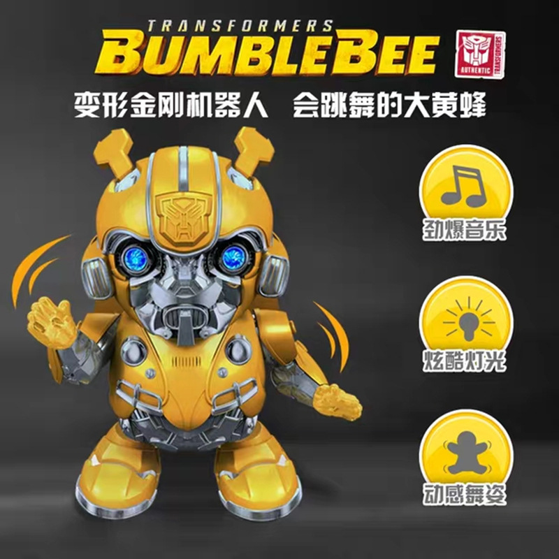 New Style Genuine Authorized Music Electric Dancing Dancer Ultra Large Wasp Robot Toys Light Douyin Celebrity Style