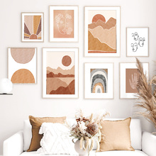 Abstract Minimalist Sun Mountain Door Wall Art Canvas Painting Nordic Posters And Prints Wall Pictures For Living Room Decor abstract minimalist sexy line woman wall art canvas painting nordic posters and prints wall pictures for living room home decor