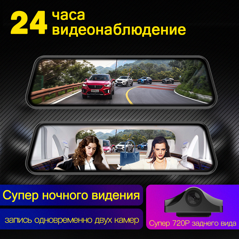 JADO D230 Stream RearView Mirror Car Dvr Camera FHD 1080P video recorder night vision dash cam - 3