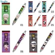 Stationery Pencil Mechanical Automatic-Pen Anime Kimetsu Demon Gift Slayer Kamado Tanjirou