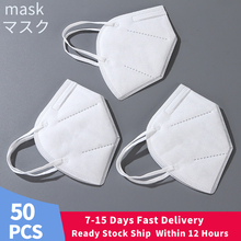 Dorpshipping 50 pcs לבן מסכות אבק הוכחה אנטי ערפל ונושם סינון פנים מסכות 4 שכבה בטיחות פה מסכות חד פעמי