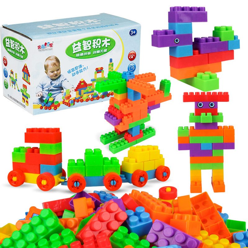 Children Large Particles Building Blocks Educational Early Childhood Assembled Block Building Blocks Toy Wholesale Children'S Ed