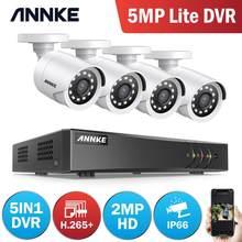 ANNKE 4CH 2MP HD Video Surveillance System H.265+ 5in1 5MP Lite DVR 4PCS 1080P Bullet Outdoor Weatherproof Security Cameras CCTV