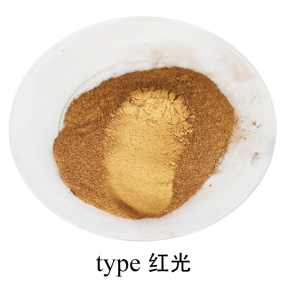 Copper Red Pearl Pigment Dye Acrylic Paint Powder For Automotive Coatings Art Crafts Coloring For Leather 50g Per Pack