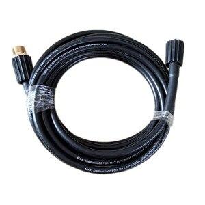 Image 3 - LaLeyenda 50ft. خرطوم ضغط 15 متر M22 Pin 14 و 15 مللي متر ، أنبوب تمديد نظيف ، لغسيل السيارات ، كارشر/هتر/إنركسول