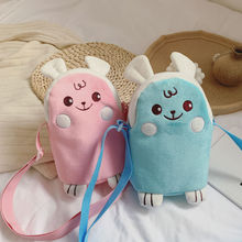 Lovely Plush Rabbit Children Small Crossbody Bags Cute Baby Kids Fashion Shoulder Bag for Boys and Girls Small Coin Purse Wallet цена 2017