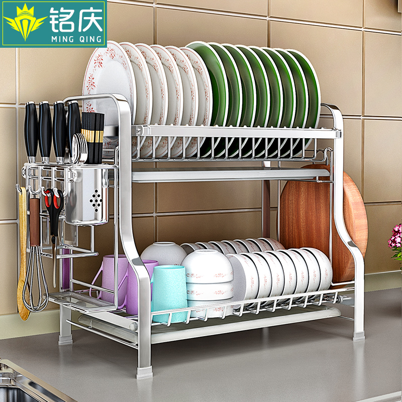 Bowl drain rack No punching 304 stainless steel kitchen shelf Dish storage box Draining rack kitchen appliances Pakistan