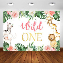 Wild One Girl خلفية كعكة عيد الميلاد ، موضوع حيوانات السفاري ، الغابة ، عيد الميلاد الأول ، الديكور
