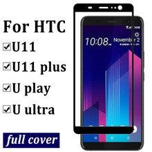 Закаленное стекло с полным покрытием для htc u11, Защита экрана для HTC U11 Plus U Ultra u play, защитная пленка, чехол