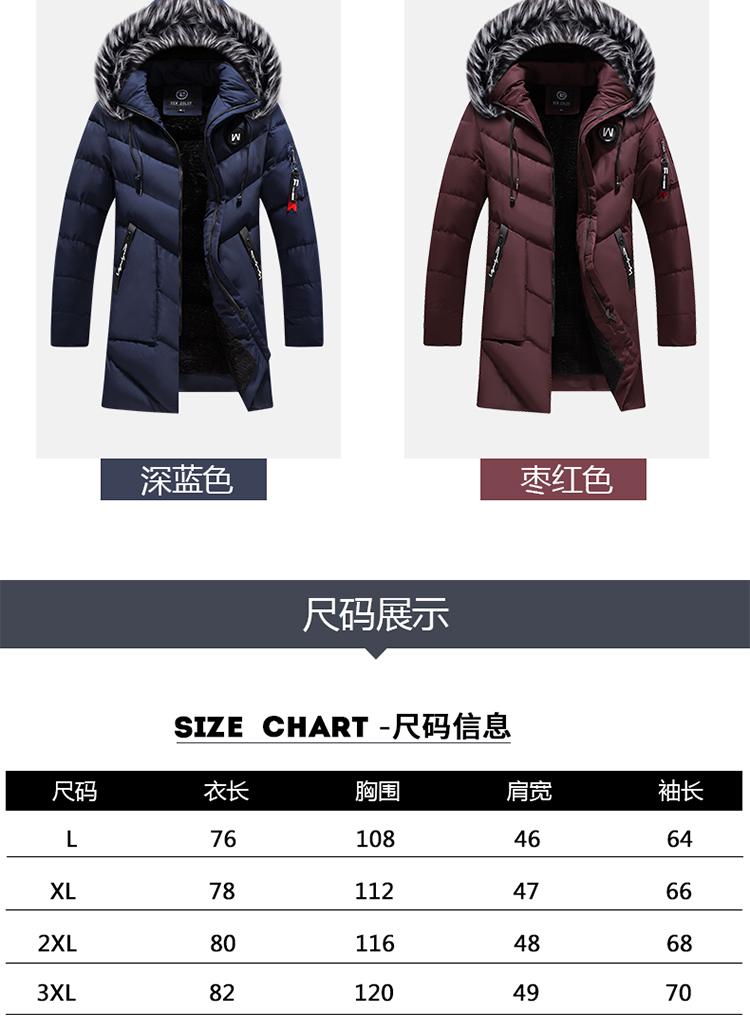 Men Warm Thick Multi-pocket Hooded Parkas Casual Fleece Fur Collar Windbreaker Padded Overcoat Jacket